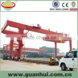 electric double beam heavy duty gantry crane