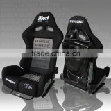 OEM/ODM Fiberglass Racing Seats/2014 New Model BRIDE Racing Seat SPS illest