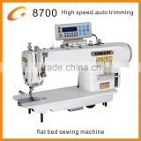 Computer Controlled Single Needle Lockstitch Sewing Machine with Auto Trimming, Auto Presser Foot Lifting