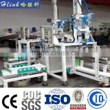 Automatic packaging machine/flour packing machine/M bag packing machine China top quality