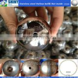 51MM Stainless steel hollow sphere with nut