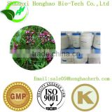 Rotenone Insecticide organic pesticides CAS 83-79-4 2.5% EC 95% TC Light yellow Rotenone 2.5%EC