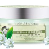 Moisture replenishment whitening pulling compact shrink pores Disposable mask moisturizing mask White tea sleep mask