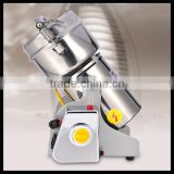 Portable Swing Custom Cheap Tea Leaf Grinding Machine