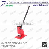 small chain cutting tools machine