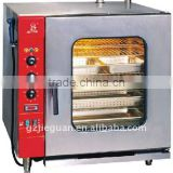 Electric Combi Oven with 6 Trays EB-6