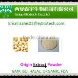 factory price soy lecithin powder soy lecithin