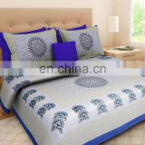 Cotton Double Bed Sheet With 2 Pillow Cover