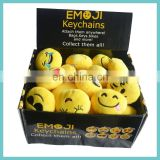 wholesale paper display box for plush emoji keychains