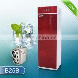 fountain drink machine/hot drink vending machine