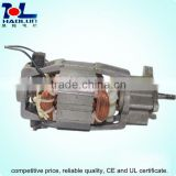 electric tools use ac universal gearbox motor
