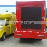 2015 Dongfeng mini led mobile truck for sale,Newest hotsell led mobile stage truck for sale