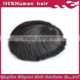Tot selling remy human hair piece toupee for black men, silk top invisible knot natural hairline toupee