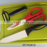 professional ceramic knives wholesale