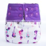 2016 washable baby cloth diapers in bales made in China