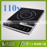 Small home appliance induction cooker china manufacturer 3 burners stainless steel gas stove