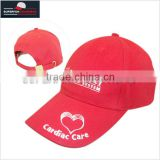 professional supplier high quality wholesale baseball cap hats