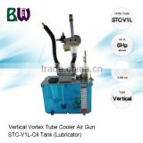 Portable Vortex Air-Cool Spray Gun With Oil Tank For Cooling