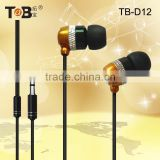China wholesale custom blue metallic pc earphone, phone ear piece, unique earphone earbuds