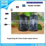 3.5mm jack mobile mini speaker portable multi-functional speaker system