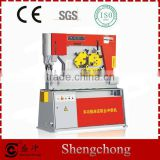 Q35Y Series portable hydraulic punching machine