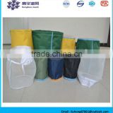 Plant Essence Bubble Hash Bag Hydroponic Air Bubble Bag/5 Gallon 5 Bags Set Plant Essence Extraction Bag