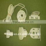 curtain roller blinds clutch/curtain set rods/curtain track roller/curtain wood pole
