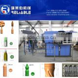 PET preform Blow moulding machine/Plastic water bottle manufacturing plant                                                                                                         Supplier's Choice