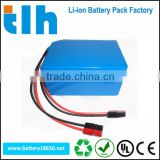 PCB Protected Golf Trolley 12V 20Ah rechargeable lithium-ion battery