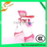 baby chair,baby infant portable travel booster seat ,bear design baby booster seat,baby dinner