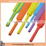 Dual wall Heatshrink Electric Heating Tubing with UL PVC cast shrink film