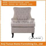 Arm chair,Lounge,For living room,Wood&Fabric,With buttons and copper nails,Movable seat,TB-7227