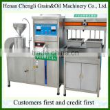 2014 hot sale tofu maker machine