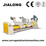 Cangzhou Jialong single face mill roll stand sheet cutter corrugated paper making group machine