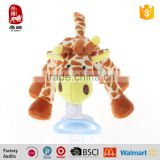 Cute Plush Toy Giraffe Animal with Silicone Baby Teether Pacifier