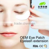 2016 factory direct sell best quality smooth cool lint-free eye gel patch hydro-gel eye patch