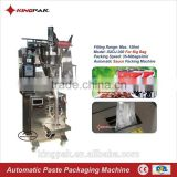 DXDJ-300 Automatic Cooking Oil Pouch Packing Machine
