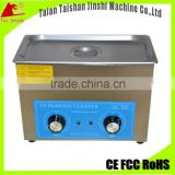 ultrasonic cleaner ultrasonic cleaning machine for Jewellery,Watchstraps,Coins,PCB Boards