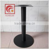 black steel base , metal table legs , coffee room table leg, height adjustable desk legs