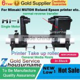 H1 Automatic Media Take Up Reel Two motors for Mutoh/ Mimaki/ Roland/ Epson Printer--220V