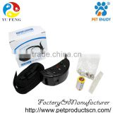 Hot sell Automatic Dog Anti Bark Collar with Electric Shock, Vibration and Sound