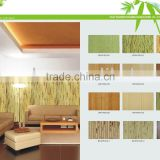 beautiful nature bamboo wallpaper