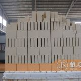 Zircon Brick   -refractory brick from china