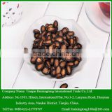 Black Melon Seeds In Bulk With Good Quality