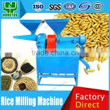 Grain Processing Machine Factory Direct Rice Mill Rubber Roller Corn Flour Mill Equipment 6NF-2.2