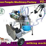 piston pump penis milking machine cow milker dairy farm machinery