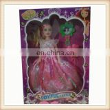 11' plastic toy wedding dress girl doll