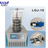 Lgj-10 Standard Type Vacuum Freeze Dryer Vacuum Freezing Dryer