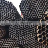 Spot 12mm outer diameter of small diameter seamless steel pipe
