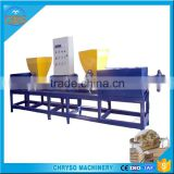 wood sawdust pallet block pressing machine price/automatic wood pallet block making machine